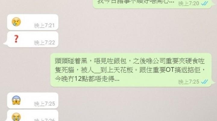 Whatsapp追女仔最易犯的錯 香港交友約會業總會 Hong Kong Speed Dating Federation - Speed Dating , 一對一約會, 單對單約會, 約會行業, 約會配對