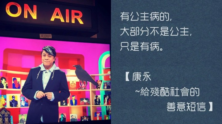 靚女又如何? 四種行為令男仕即刻調頭走(下) 香港交友約會業總會 Hong Kong Speed Dating Federation - Speed Dating , 一對一約會, 單對單約會, 約會行業, 約會配對